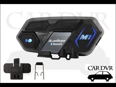 【免運費】DIMTON 鼎騰 M1 EVO 大容量電池 安全帽藍芽耳機 機車 摩托車 重機 藍牙 另有 M1-S 15