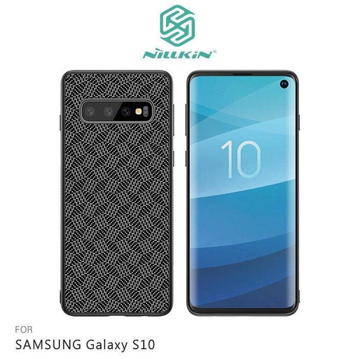 *Phone寶*NILLKIN SAMSUNG S10+/S10 菱格紋纖盾保護殼 背殼 手機殼 硬殼
