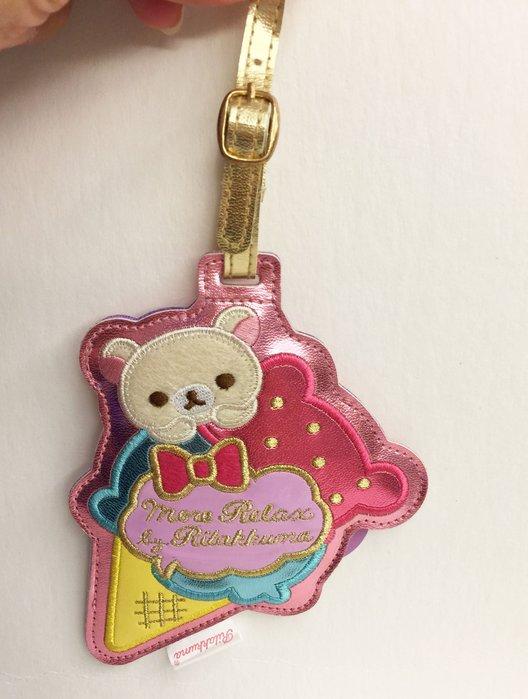 ^ 燕子部屋 ^正版San-x 拉拉熊/ 牛奶熊造型冰淇淋卡夾