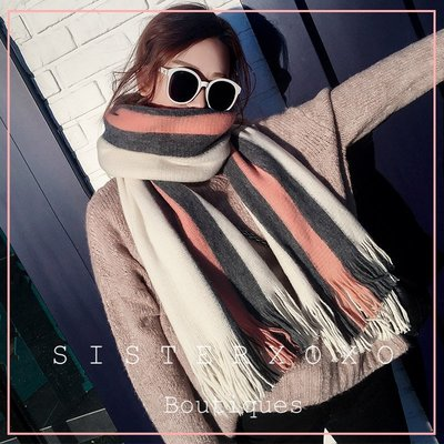 Sis KOREA style 韓國 條紋針織毛線圍巾 加厚針織流蘇仿羊絨設計 質感圍脖大圍巾