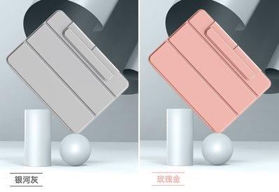KINGCASE (現貨) 2020 iPad Pro 11 吋 送鋼化玻璃 平板套磁吸帶搭扣保護殼平板殼