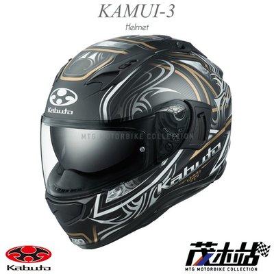 ❖茂木站 MTG❖代購!OGK KABUTO KAMUI-III 3 全罩 安全帽 KAMUI3。JAG 消光黑金