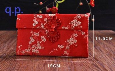 祝福 慶賀 結婚 喜上梅稍 中國風 花朵織錦緞布 盤扣式 紐襻扣 繫結 紐絆 收納袋 刺繡 布藝紅包 新年 彌月