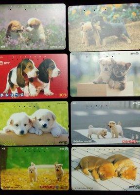 狗狗系列日本電話卡(8張)