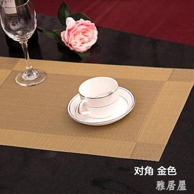 隔熱餐桌餐布防燙歐式防水餐盤防燙墊WZ1361