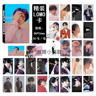 【首爾小情歌】BTS 防彈少年團 田柾國 個人款#08 卡片 LOMO 小卡組 30張