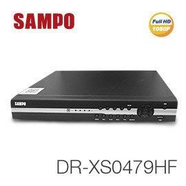 【皓翔】聲寶 DR-XS0479HF 4路 H.264 1080P高畫質 監視監控錄影主機