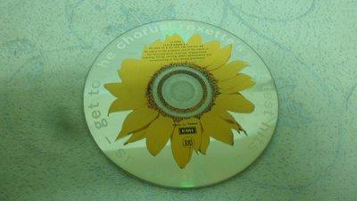 白色小館C06~CD~roxette's greatest hits don't bore us