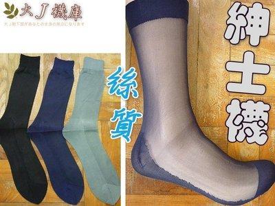 P-8 男用-紳士襪【大J襪庫】1組3雙-西裝襪休閒襪3/4長襪-好穿不悶熱-男絲襪-彈性束口不滑落-大菱格子男襪黑灰色