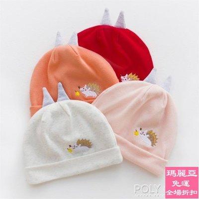 新品9折 baby帽  嬰兒帽子男女寶寶新生兒保暖胎帽子0-3-6個月雙層棉秋冬套頭帽【瑪麗亞】