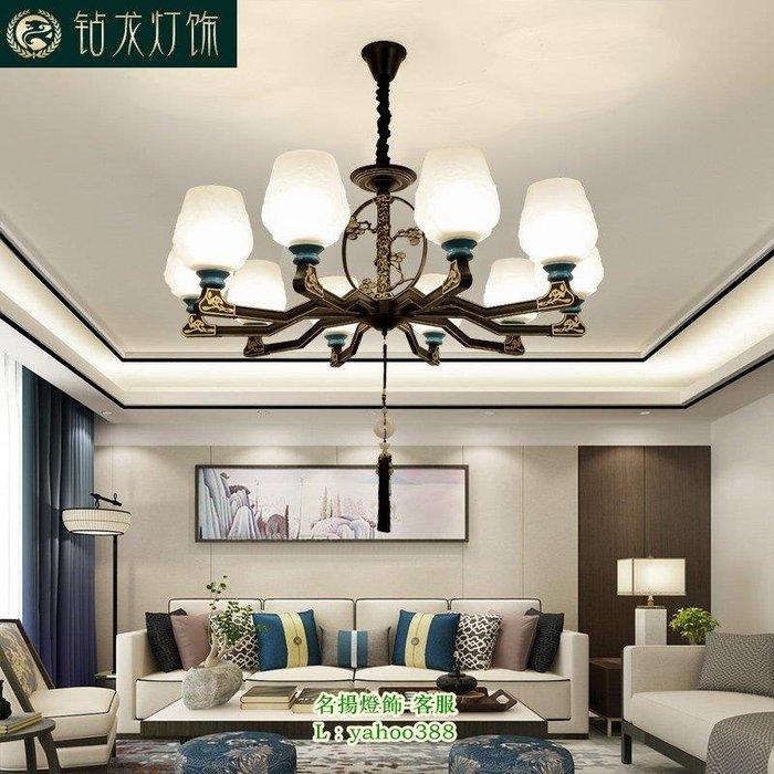 【美品光陰】吊燈客廳燈復古雙層大吊燈餐廳臥室中國風吊燈
