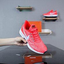 D-BOX Nike Air Zoom Pegasus 35 運動 內置氣墊 紫色 黑 紅 避震慢跑鞋 男女鞋