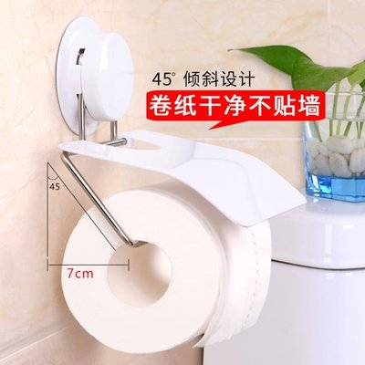 嘉寶廁紙盒 廁所紙巾盒  創意吸盤紙巾...