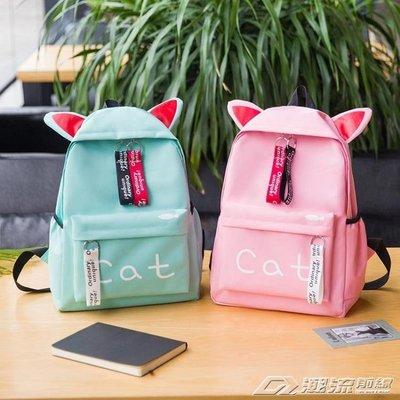 小貓書包女學生韓版 校園兒童小學生輕便防水可愛背包卡通雙肩包YXS