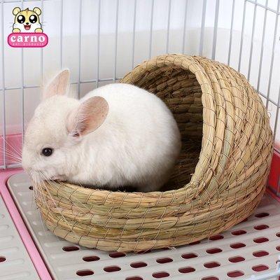 兔子草窩豚鼠荷蘭豬龍貓保暖金絲熊草編窩拖鞋型兔子窩