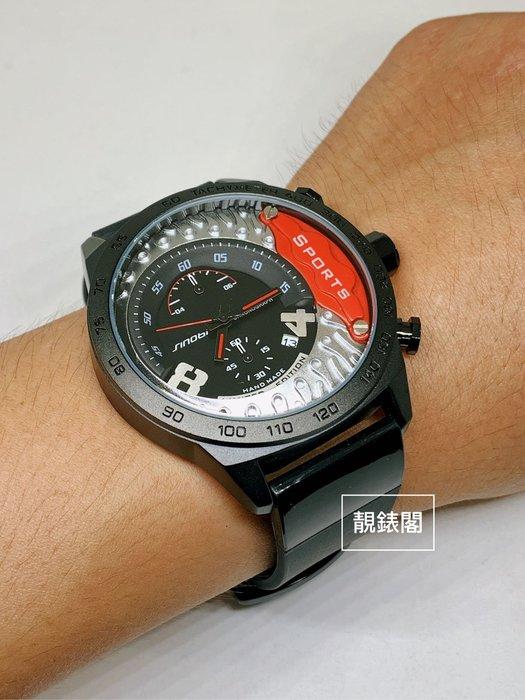 [靚錶閣]煞車系統錶盤設計/卡鉗/碟盤/三眼計時腕錶