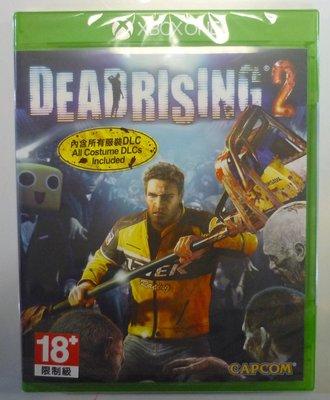 XBOX ONE 死亡復甦 2 Dead Rising (英文亞版)**附特典DLC**(全新未拆商品)【台中大眾電玩】