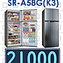 【全家電批發】原廠經銷,可自取【來電批發價21000】SAMPO聲寶580公升定頻雙門冰箱 電冰箱SR-A58G(K3)