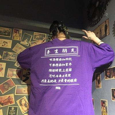 韓國ulzzang原宿風趣味創意文字印花寬松百搭情侶裝 短袖T恤女潮