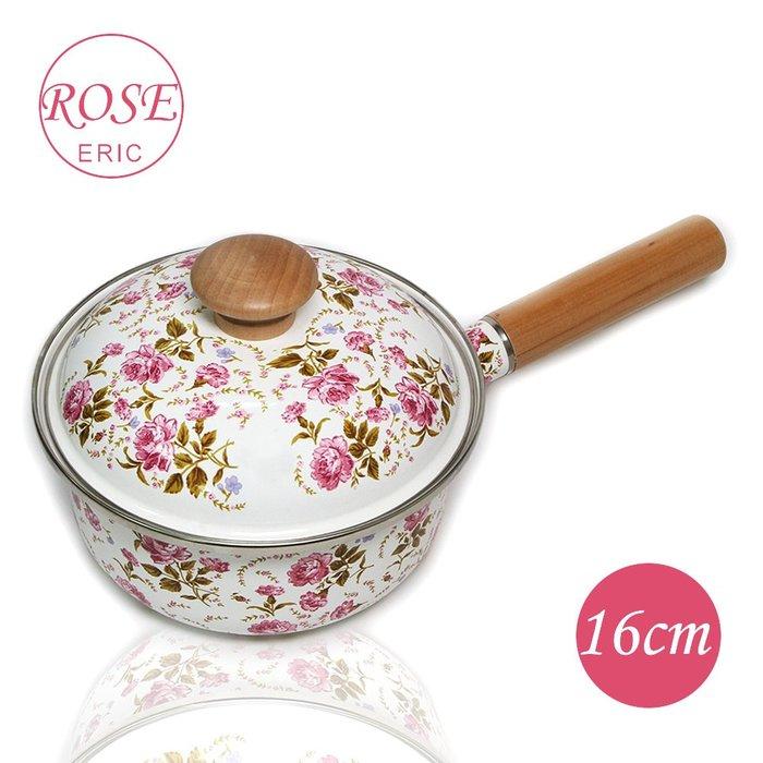 【ERIC】琺瑯單柄鍋/片手鍋附蓋16cm(玫瑰花紋)