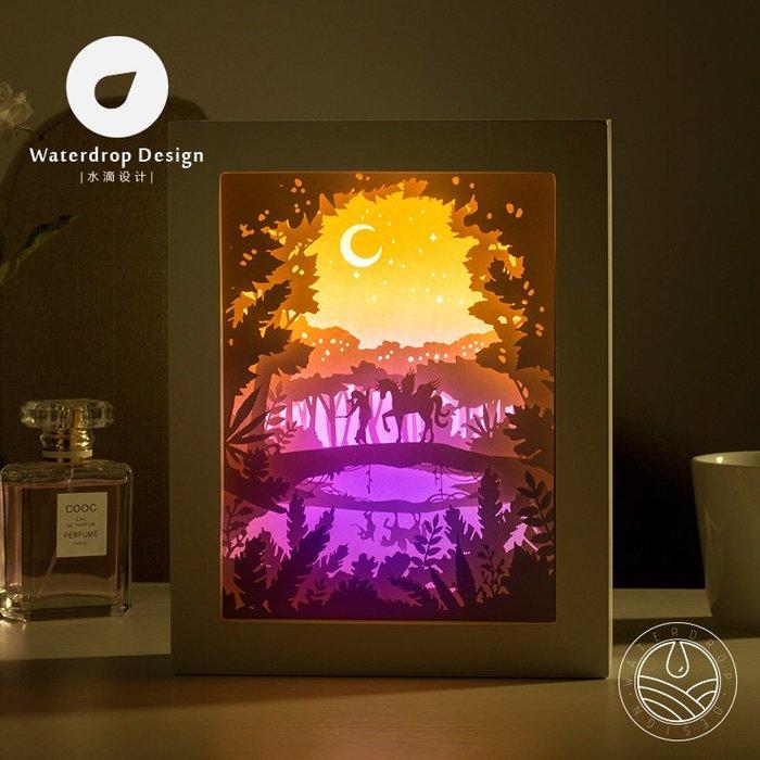 解憂zakka~ 光影紙雕燈創意 奇遇 3D客廳臥室裝飾DIY溫馨浪漫禮物LED#禮物#紙雕燈