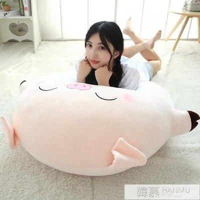 豬毛絨玩具娃娃女生大號玩偶可愛女孩公主抱著睡覺的懶人抱枕公仔禮物  YTL