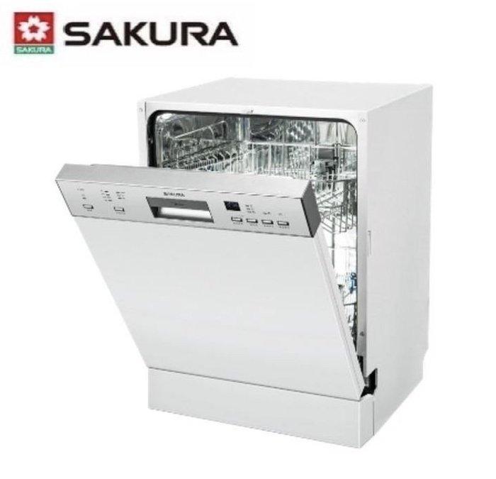櫻花 E7682 半嵌式 洗碗機 7段洗程 基本安裝加1500