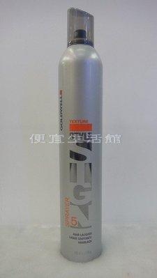便宜生活館【造型品】歌薇GOLDWELL 5號噴霧 500ml -提供強效支撐度與持久效果
