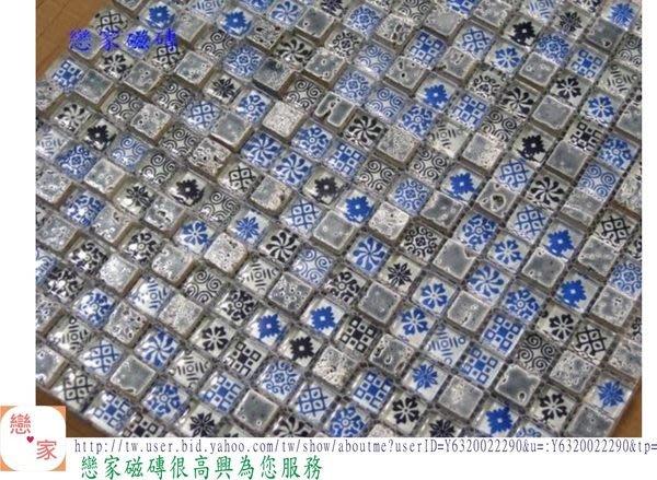 《戀家磁磚工作室》進口三款材質1.5*1.5公分水晶玻璃藍色馬賽克 每才330元