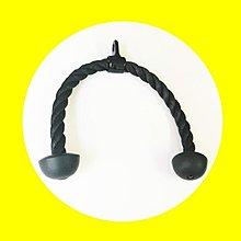 【Fitek健身網】重訓配件☆三頭肌繩☆麻繩拉桿☆三頭肌訓練繩☆重量訓練機配件☆台灣製☆