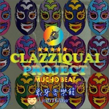 【象牙音樂】韓國人氣團體--酷懶之味 Clazziquai Project Vol. 4.5 - Mucho Beat