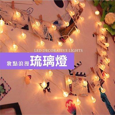 聖誕燈 琉璃燈 水晶燈 LED燈 插頭...