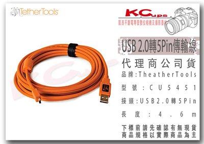 凱西影視器材【現貨 Tether Tools CU5451 傳輸線 USB2.0 - MiniB 5Pin】5D 2 3