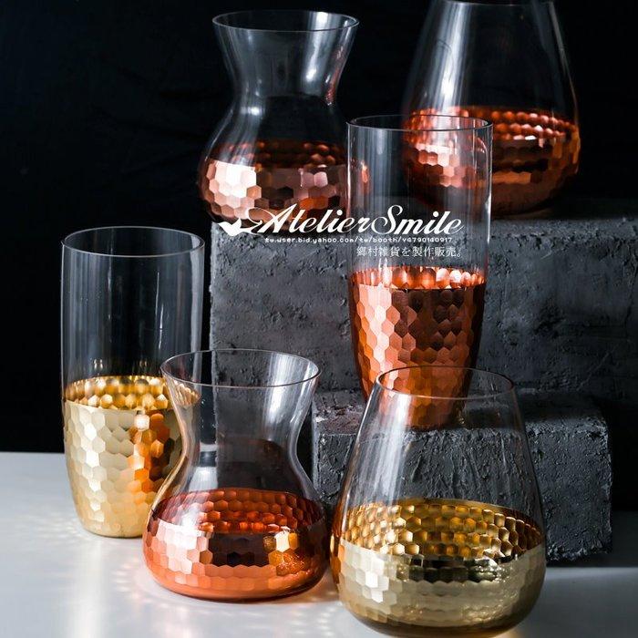 [ Atelier Smile ] 鄉村雜貨 北歐風 電鍍金箔玻璃花瓶 家居裝飾 擺設  # 細腰款 (現+預)