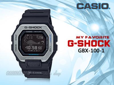 CASIO 時計屋 卡西歐手錶 GBX-100-1 G-SHOCK 潮汐圖 月相資料 訓練數據 手機藍牙連線功能 防水