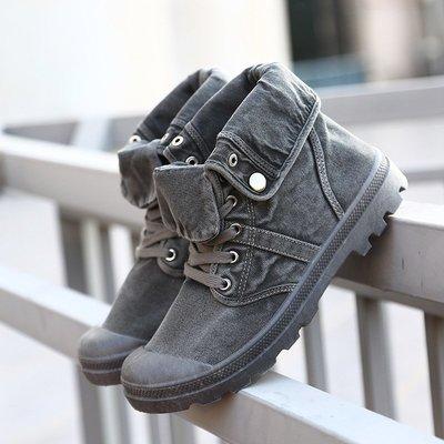 【夯好物】亞馬遜ebay2018秋季歐美運動帕拉丁馬丁靴兩用高幫鞋 靴子運動
