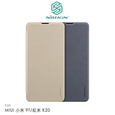 *PHONE寶*NILLKIN MIUI 小米 9T/紅米 K20 星韵皮套 超薄皮套 手機殼 保護殼