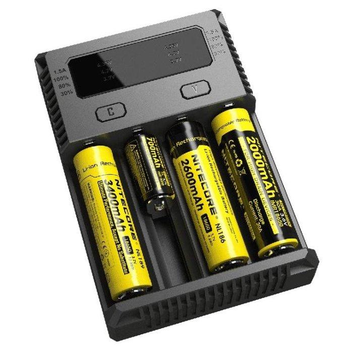 【世明國際】正品NITECORE i4充電器18650充電器NEW i4充電器 AAA充電