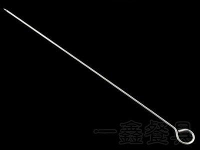 一鑫餐具【不銹鋼烤肉叉 8寸 24公分】碳烤叉燒肉叉烤海鮮叉烤肉爐肉串叉金屬籤肉針露營