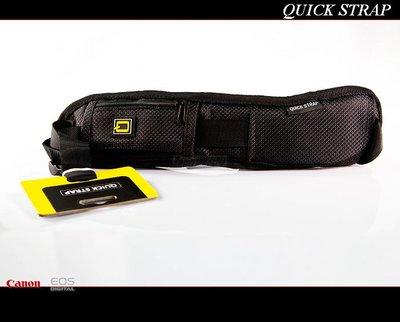 """【特價促銷 】新款QUICK STRAP """"單肩"""" 快攝手/快槍減壓背帶-有效快速搶拍 (適用所有單眼相機)"""