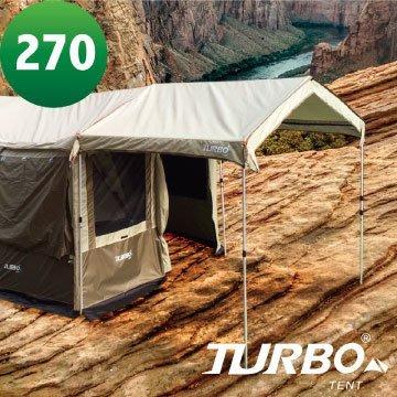 【山野賣客】Turbo Lite 270 配件 延伸屋簷 前庭 延伸布 帳篷配件