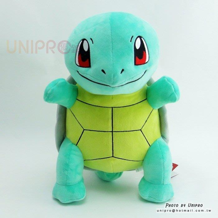 【UNIPRO】神奇寶貝 XY 傑尼龜 Squirtle 30公分 絨毛娃娃 玩偶 禮物 正版授權 寶可夢Pokemon