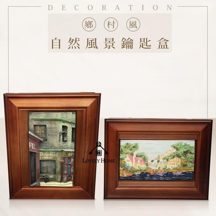 (台中 可愛小舖)日式鄉村風直橫式鑰匙盒兩款掀蓋式磁吸壁掛式立體造型盒擺飾裝飾擺件掛式小物收納公司飯店民宿居家客廳臥房