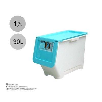 六個以上另有優惠/LV6001/彩色直取式/收納箱/玩具箱/塑膠箱/工具籃/毛巾籃/分類盒/前開式整理箱/LV6002