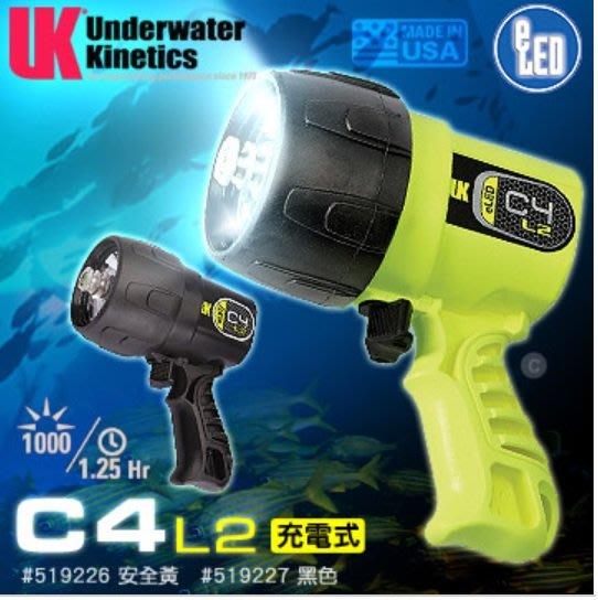【LED Lifeway】美國 UK C4 eLED L2 可充電式-探照燈式潛水手電筒#519226 #519227