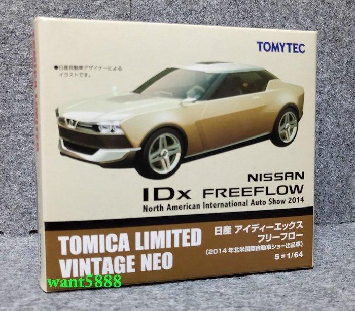 日本TOMYTEC TOMICA多美小汽車 LV-N 日產 IDx Freeflow