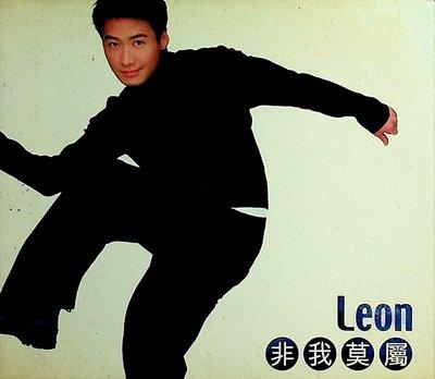【198樂坊】黎明 Leon CD+VCD(非我莫屬....................)EP