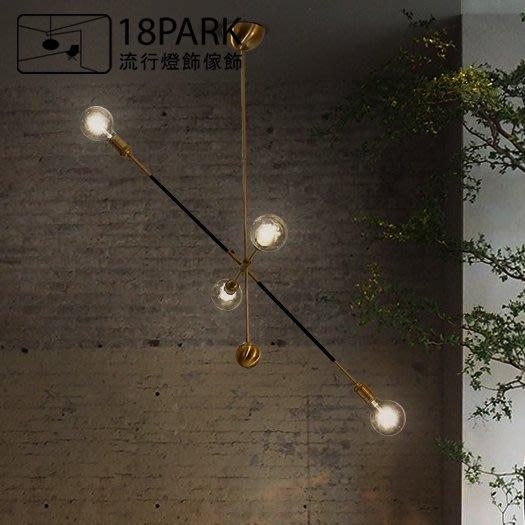 【18Park 】視覺藝術 parallel [ 並行吊燈-雙桿4燈 ]