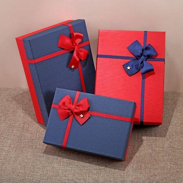 超大長方形禮品盒伴手禮禮物盒子正方形大號包裝盒生日回禮禮盒子
