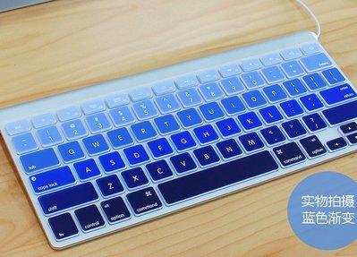 *蝶飛*英文漸變 彩色鍵盤膜 蘋果Apple Mac magic keyboard 1代 藍芽鍵盤 鍵盤膜 第一代